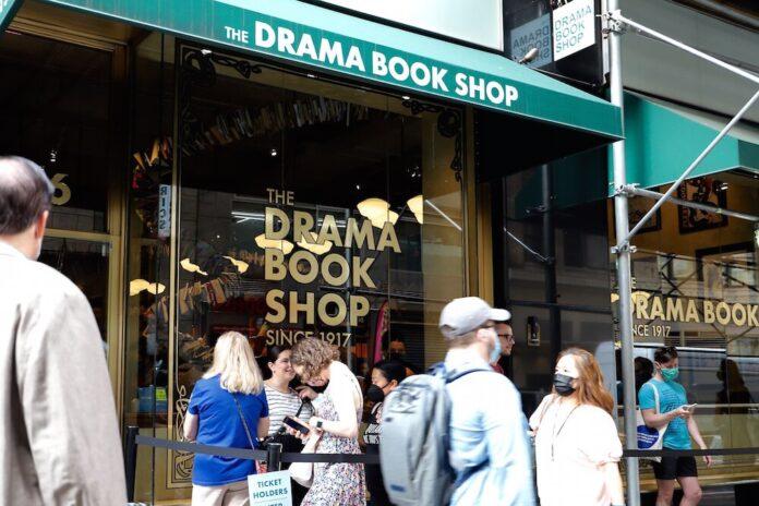 drama book shop ドラマブックショップ